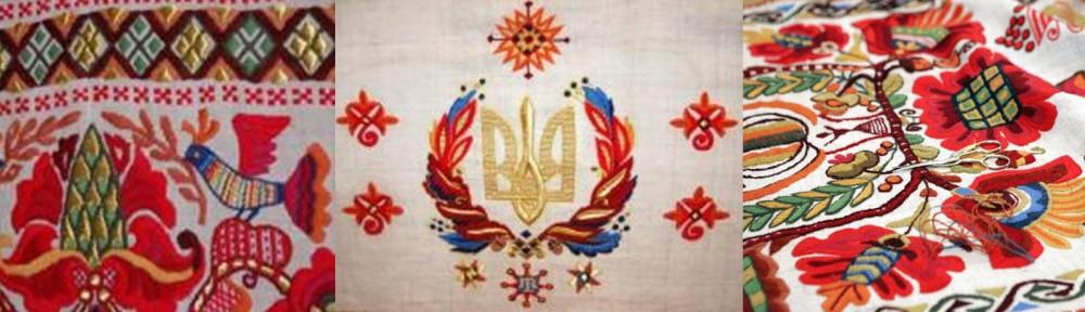 Всесвітній Фестиваль Українських Кредитних Спілок